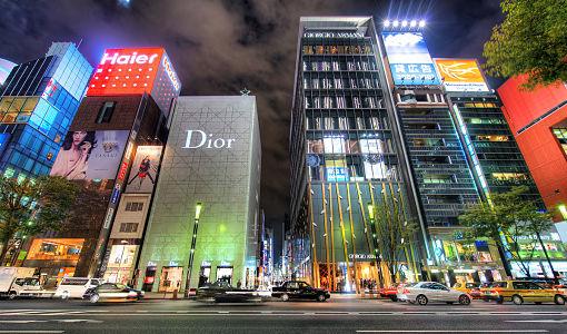 Japon_Tokyo_510