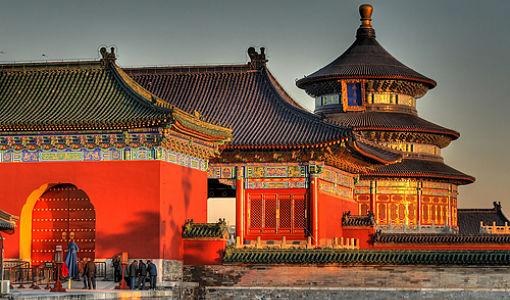 China_Tempo_del_Cielo_510